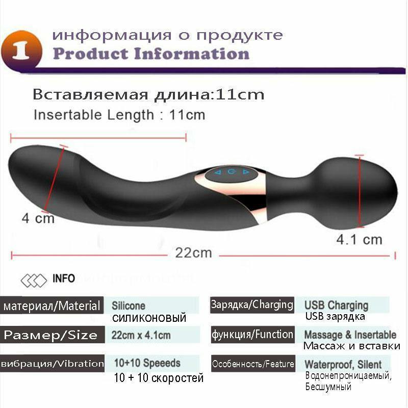 Chày Massage Rung 2 Đầu Passion Love được làm từ chất liệu silicon y tế an toàn khi sử dụng
