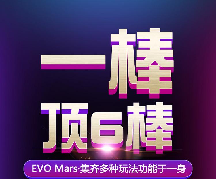 Dương vật giả rung thụt nhiệt tự động Evo Mars cao cấp cs chức năng chống nướcvà có thể được sử dụng trong phòng tắm.